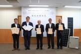 太陽光発電再エネ活用事業 飯田市 リックス