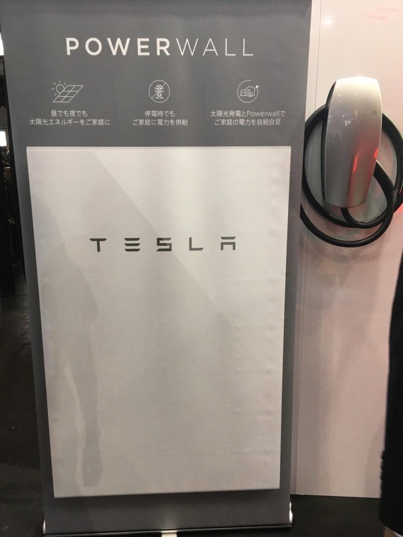 テスラ 蓄電池 リックス
