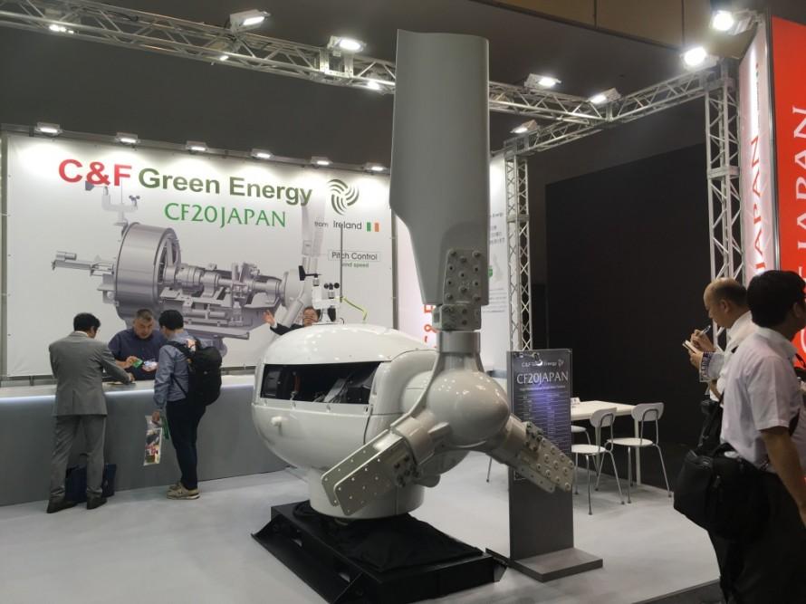 PVEXPO 風力発電