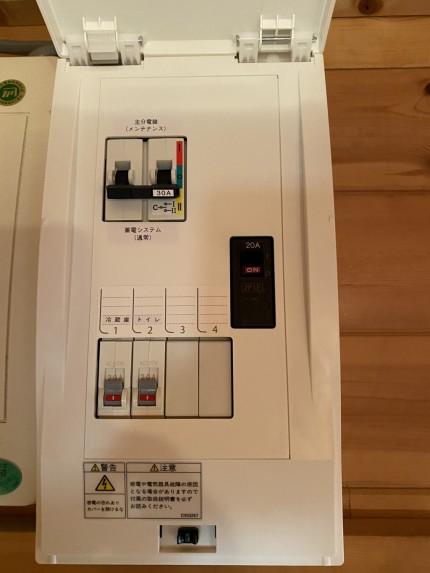 蓄電池 オムロン リックス 中川村 コロナ禍