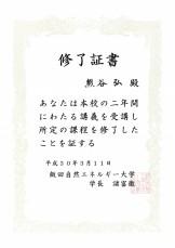 SKM_C364e18041319310_0001