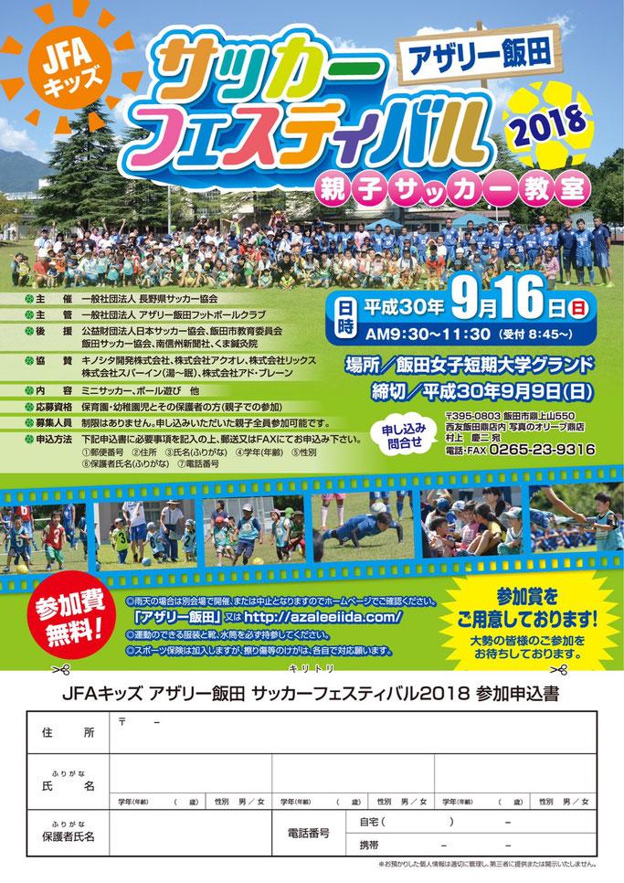 結プロジェクト スポーツ編